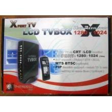 Внешний TV tuner KWorld V-Stream Xpert TV LCD TV BOX VS-TV1531R (без БП!) - Дедовск