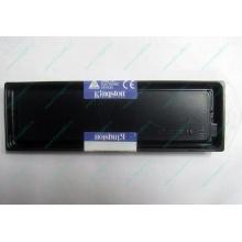 Модуль оперативной памяти 2048Mb DDR2 Kingston KVR667D2N5/2G pc-5300 (Дедовск)
