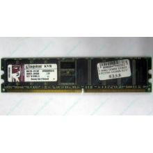 Серверная память 1Gb DDR Kingston в Дедовске, 1024Mb DDR1 ECC pc-2700 CL 2.5 Kingston (Дедовск)