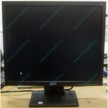 """Монитор 17"""" TFT Acer V173 AAb в Дедовске, монитор 17"""" ЖК Acer V173AAb (Дедовск)"""