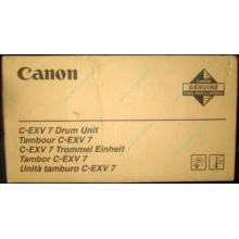 Фотобарабан Canon C-EXV 7 Drum Unit (Дедовск)