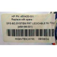 Светодиоды HP 450420-001 (459186-001) для корпуса HP 5U tower (Дедовск)