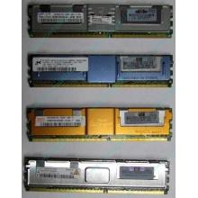 Серверная память HP 398706-051 (416471-001) 1024Mb (1Gb) DDR2 ECC FB (Дедовск)