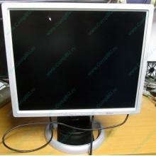 """Монитор 19"""" Belinea 10 19 20 (11 19 02) царапина на экране (Дедовск)"""