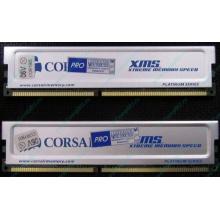 Память 2 шт по 512Mb DDR Corsair XMS3200 CMX512-3200C2PT XMS3202 V5.2 400MHz CL 2.0 0615197-0 Platinum Series (Дедовск)