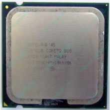Процессор Intel Core 2 Duo E6420 (2x2.13GHz /4Mb /1066MHz) SLA4T socket 775 (Дедовск)