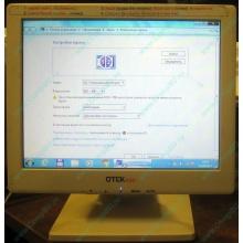 """POS-монитор 8.4"""" TFT OTEK OT84NA (Дедовск)"""