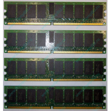 IBM OPT:30R5145 FRU:41Y2857 4Gb (4096Mb) DDR2 ECC Reg memory (Дедовск)