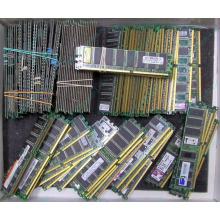 Память 256Mb DDR1 pc2700 Б/У цена в Дедовске, память 256 Mb DDR-1 333MHz БУ купить (Дедовск)