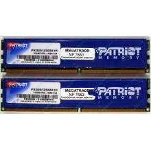 Память 1Gb (2x512Mb) DDR2 Patriot PSD251253381H pc4200 533MHz (Дедовск)