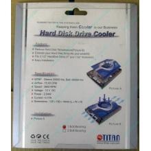 Вентилятор для винчестера Titan TTC-HD12TZ в Дедовске, кулер для жёсткого диска Titan TTC-HD12TZ (Дедовск)